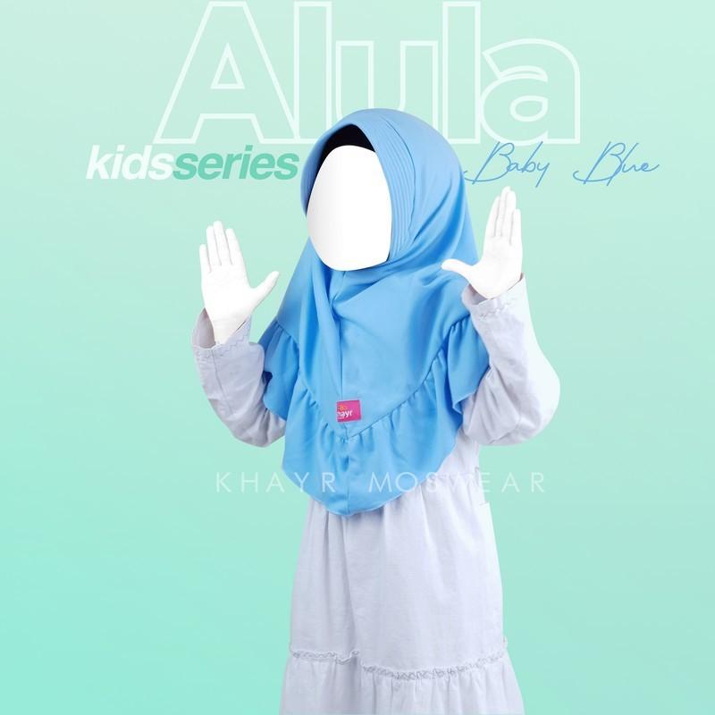 Alula Kids Baby Blue