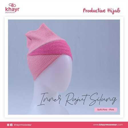 Inner Rajut Silang 11 Soft Pink - Pink