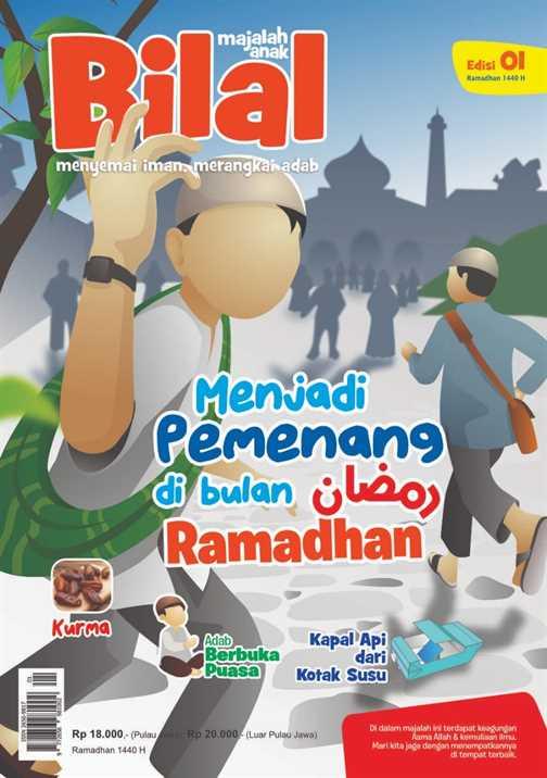 Majalah Bilal Edisi 01 - Ramadhan